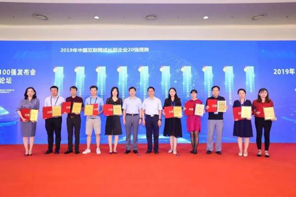 企叮咚副总裁孙千惠女士出席授牌仪式