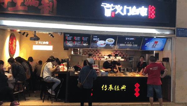 餐饮店营销怎么做?