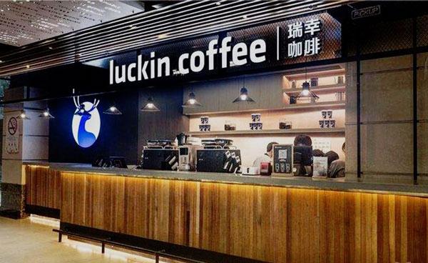瑞幸咖啡店网络图片