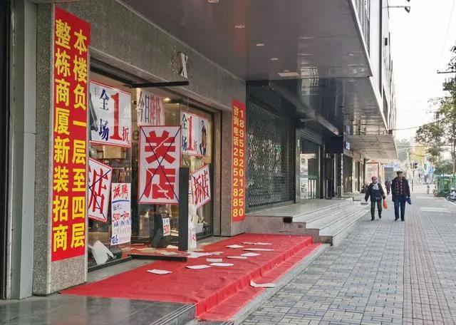 【企叮咚科技平台营销策略】实体经济下滑,多处店铺转让出租,生意难做仅仅因为疫情吗?