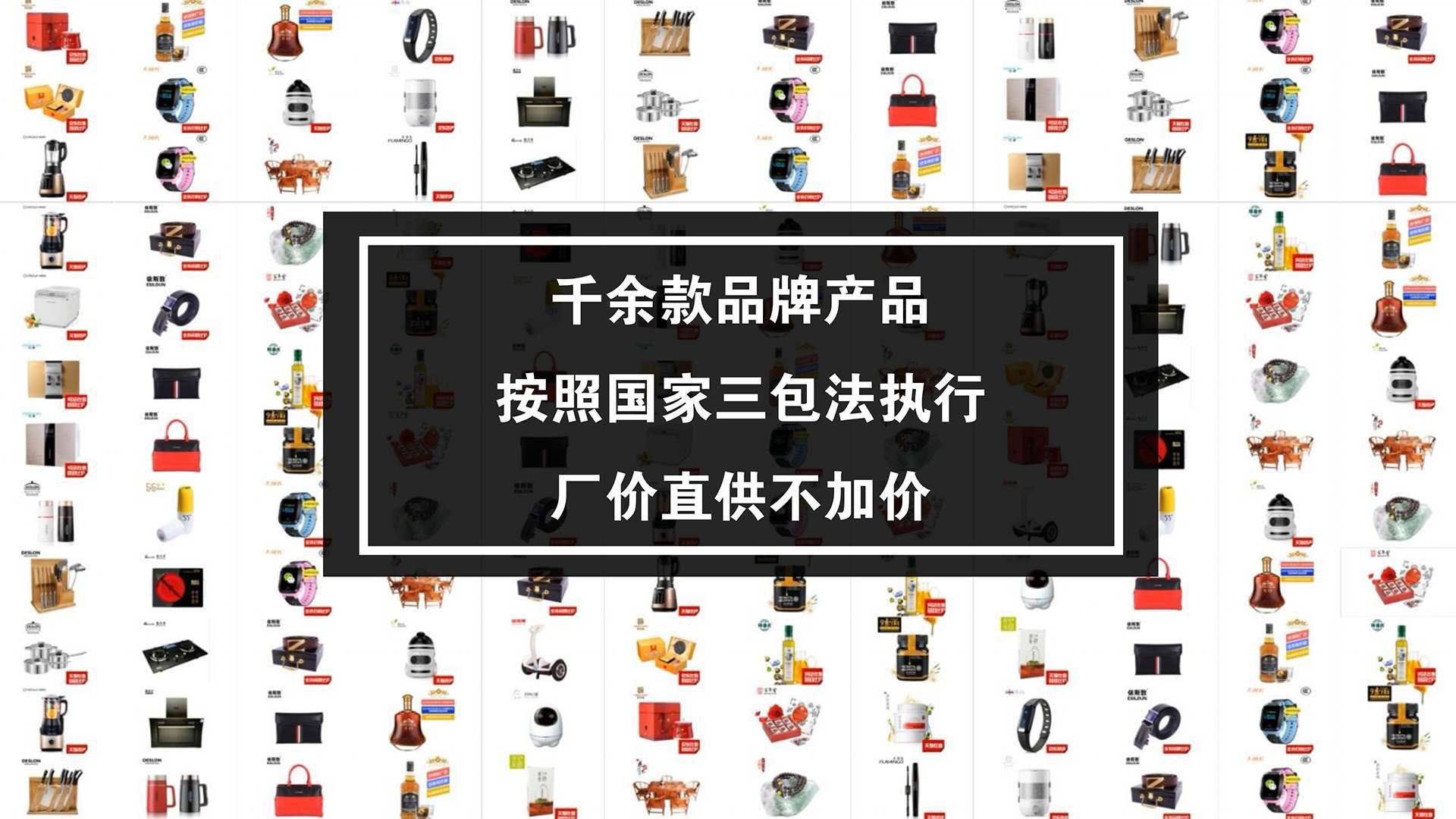 选择携手合作深圳企叮咚的理由是什么?