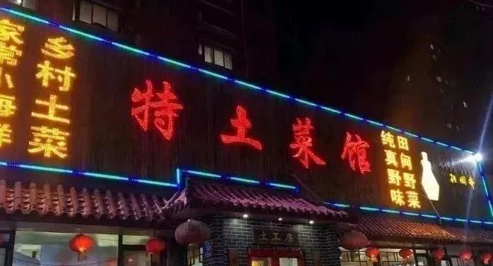 餐饮行业营销案例1.png