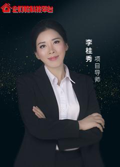 企叮咚项目策划导师李老师
