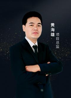 企叮咚落地孵化导师黄总监