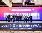 企叮咚荣誉|企叮咚荣膺中国B2B企业百强榜和荣获瞪羚企业奖