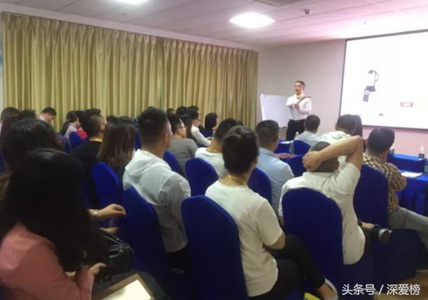 企叮咚华南运营中心顺利举办《零成本营销》助力企业业绩倍增培训